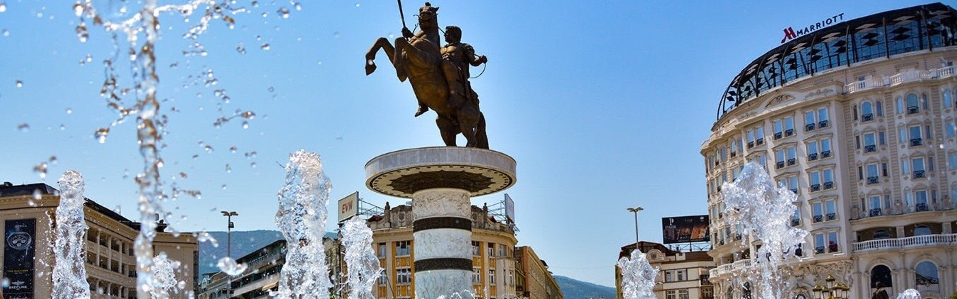 Macedonia Tour Skopje