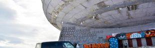 Buzludzha photo tour