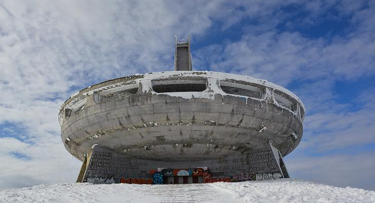 Photo tour Buzludzha